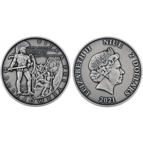 Strieborná minca 2 Dollars Bitka pri Termopylách z edície Bitky v dejinách sveta averz vojaci, reverz kráľovná Elizabeth